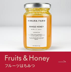 Fruit&Hony フルーツはちみつ