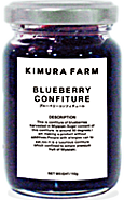 BLUEBERRY CONFITURE ブルーベリー